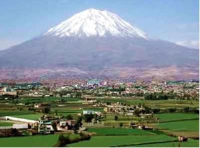 Перу, Арекипа, забележителности