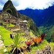 Перу екскурзии екскурзия Мачу Пикчу