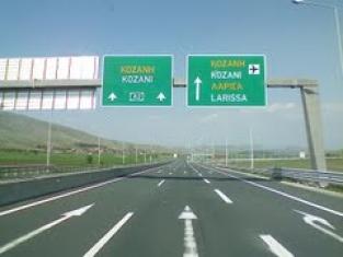 магистрала Егнатиа Одос, с кола в Гърция, Козани, Лариса