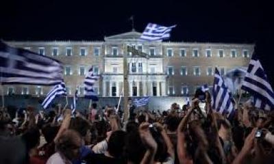 Парламентът на Гърция - Атина