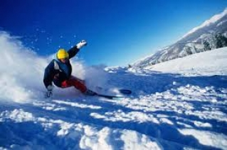 Най - баровските ски курорти