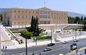 Площад Синтагма – Атина