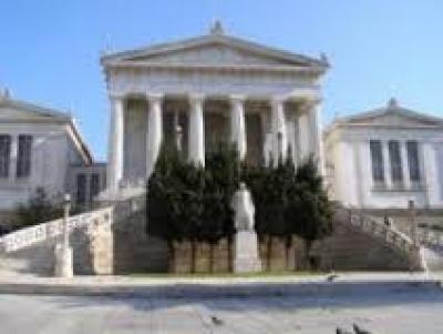 Византийският музей в Атина