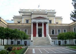 Музеи  на Халкидики