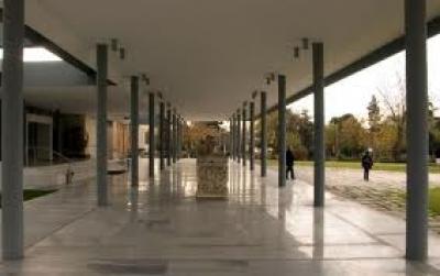 Археологическият музей - Солун