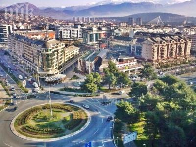 Инфо Черна гора