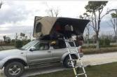 Покривна палатка