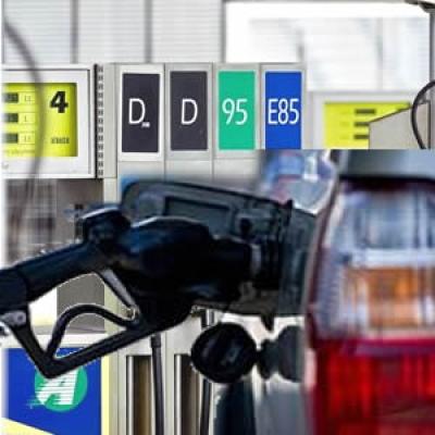 Цени на гориво