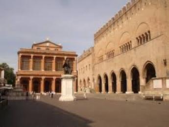 Градският музей в Римини - Италия