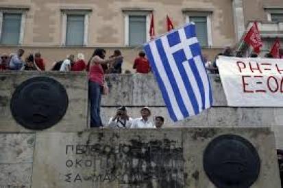 Гръцките работници