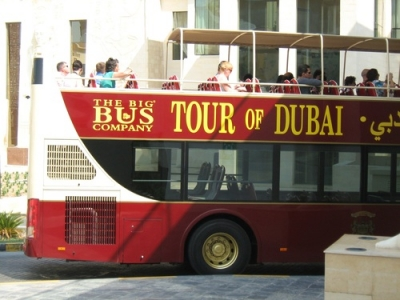 Автобусен тур