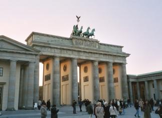 Провинции в Германия