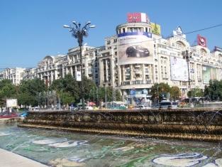 Забележителности в Букурещ