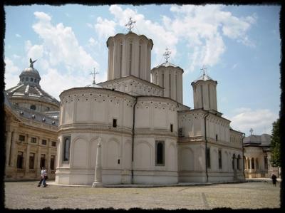 Дворецът на Патриаршията