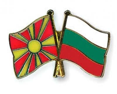 България и Македония