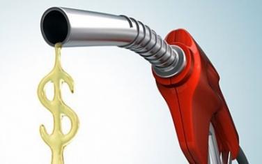 Цени горива