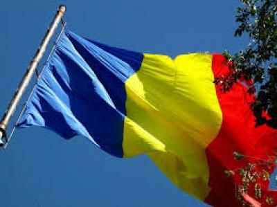 Градове в Румъния
