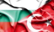 Между България и Турция