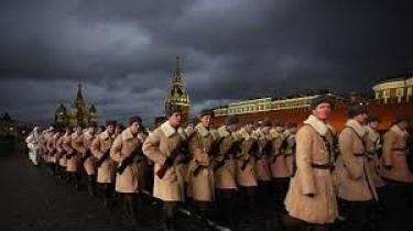 История на Москва