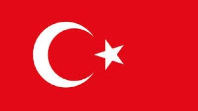 Какво за Турция???
