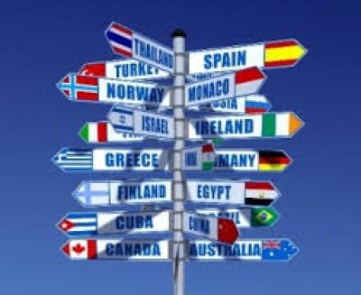 Къде трябва да пътуват?