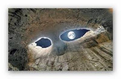 Проходна - пещера