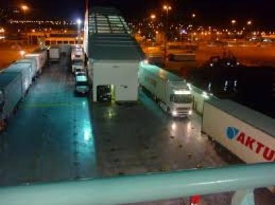 Geyikli - Тенедос Ferry Цени