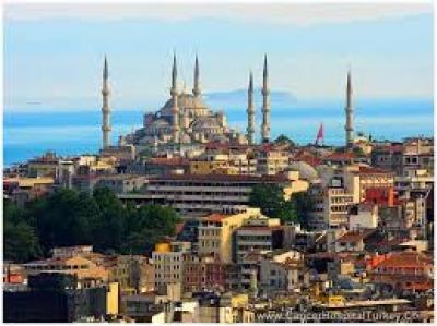 ЮНЕСКО - Истанбул