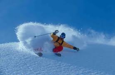 Ски-курорт Банско