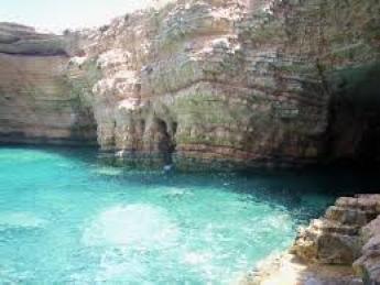 Остров Куфонисия