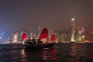 Хонгконг