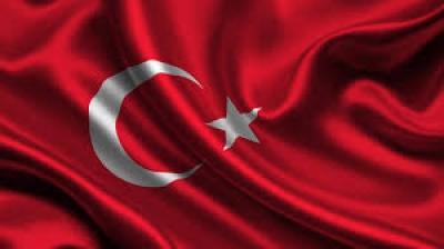 Чудесата на Турция