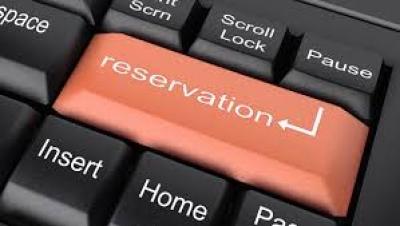 Онлайн резервация за хотел