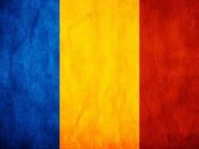 Румъния екскурзии