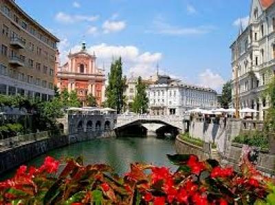 Любляна - Словения