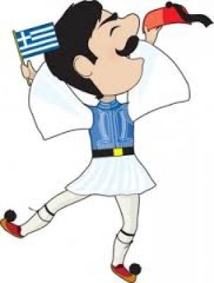 Как, да вбесим грък?