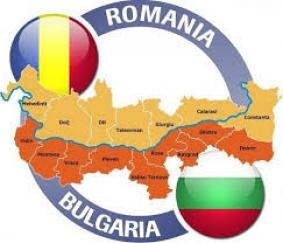 С кола до Румъния - разстояния в км