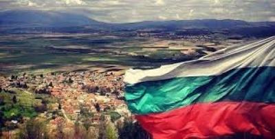 Непознатата България