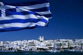 В Гърция