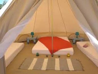 Палатката