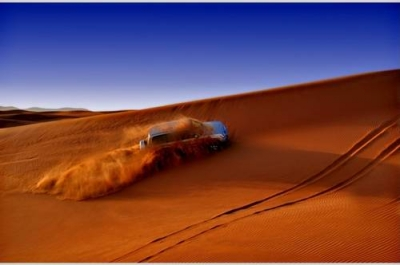 Пустиняна