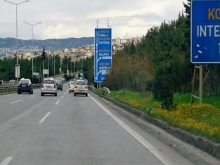 София - Солун