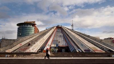 Пирамидата