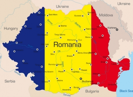 За Румъния
