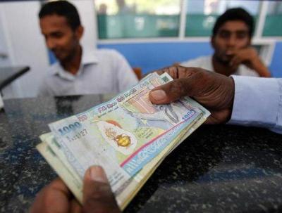 Обмяна на пари